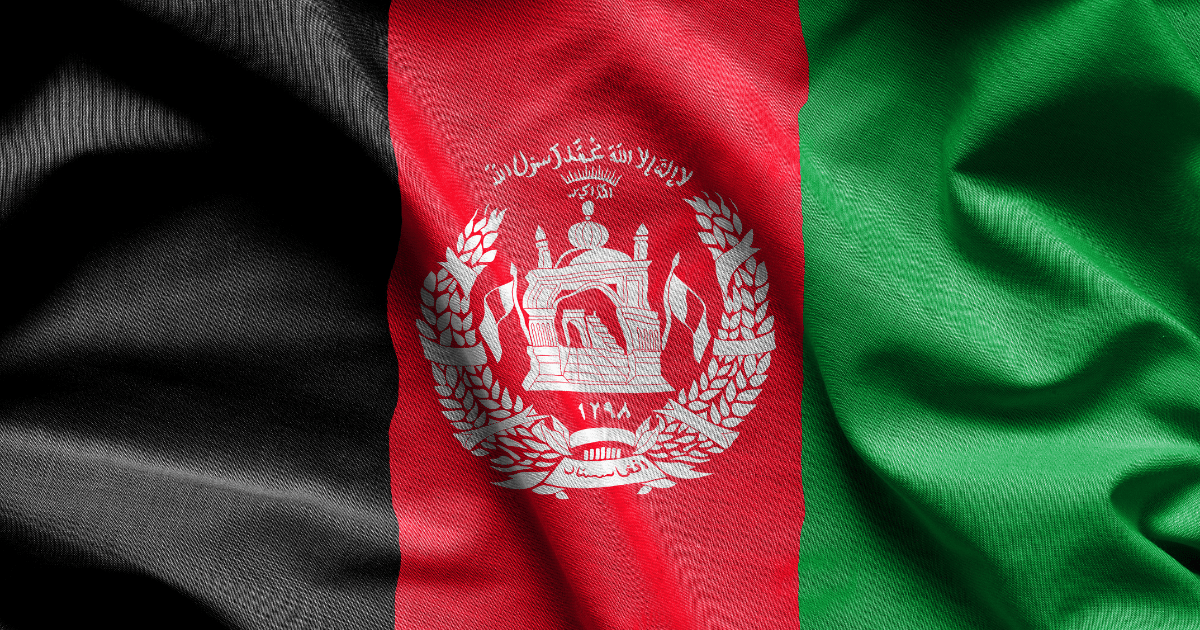 Read more about the article Afghan Financial Intel Unit Taken Offline by Taliban; What's Next?